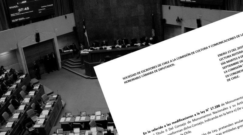 Carta de la SECH a la Comisión de Cultura y Comunicaciones de la Honorable Cámara de Diputados