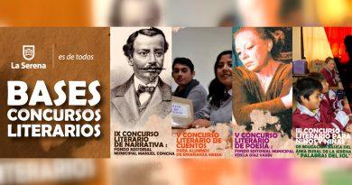 Concursos literarios de la Ilustre Municipalidad de La Serena