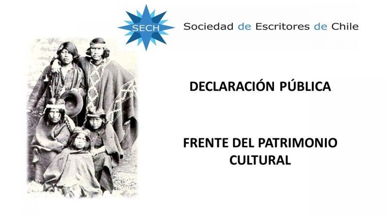 DECLARACIÓN PÚBLICA FRENTE DEL PATRIMONIO CULTURAL